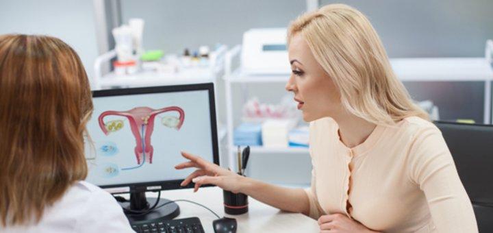 """Комплексное обследование у гинеколога в Медико-Биологическом Центре """"Геном""""!"""