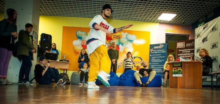 Скидка 30% на один месяц обучения для детей и взрослых в танцевальной студии «Монпасье»