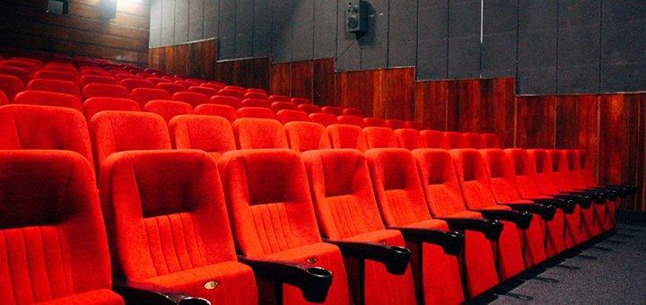 Знижка 50% на 2 квитки на будь-який фільм у «Lviv Film Center»