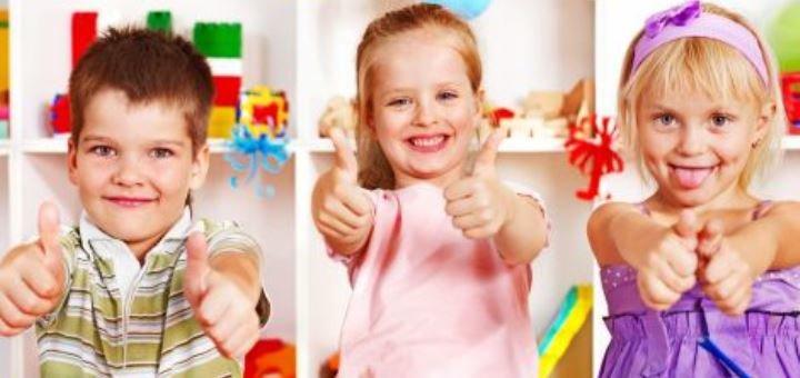 Посещение детского сада или начальной школы от комплекса «Всезнайка»