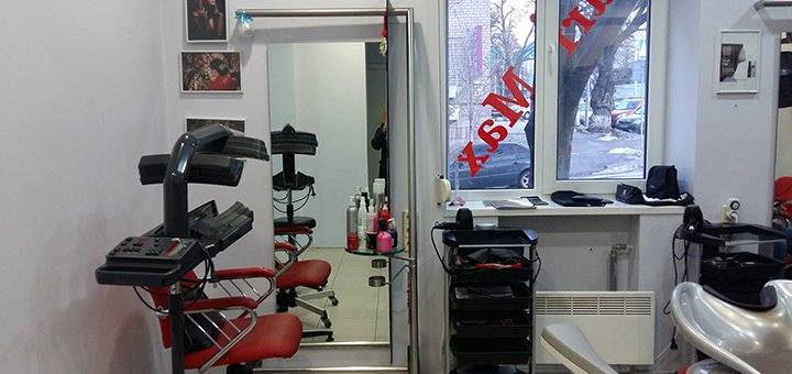 До 3 сеансов чистки лица в салоне красоты «MariMax»