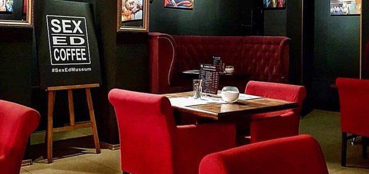 Скидка 50% на меню и напитки в арт-кофейне «Sex.Ed.Coffee» на Подоле